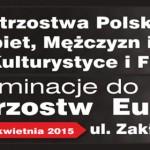 XXXVIII Mistrzostwa Polski w kulturystyce i fitness – Kielce 18-19.04.2015